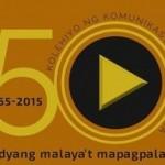 Ginintuang Kinabukasan ng UP CMC (pambungad na pananalita)