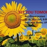 Concerned UP students, faculty, staff launch #SunflowerProtest as BOR meets Friday (March 28)
